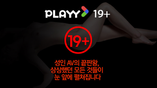 Play 19+ Live streaming techmediatune