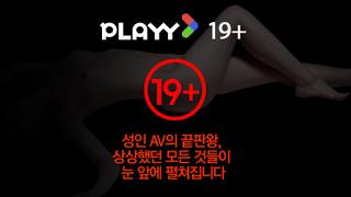 Play 19+ Live streaming techmediatune