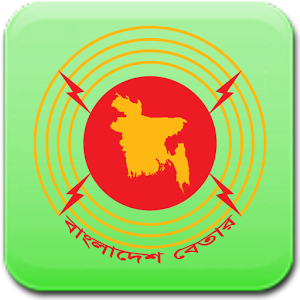 Bangladesh Betar Live - Techmediatune