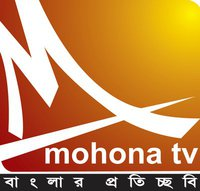Mohonatv live streaming- Techmediatune