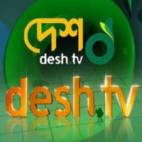 BDIX Server - Desh TV Live Streaming