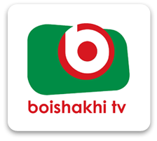Boishakhi Tv - Techmediatune