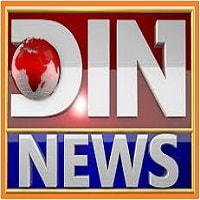 DIN News Live Streaming