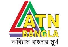 atn-bangla-Techmediatune