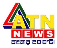 atn-news-techmediatune