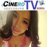 Cinero TV Live Streaming