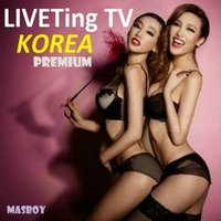 Live Ting TV Live Streaming