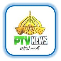 PTV News Live Streaming