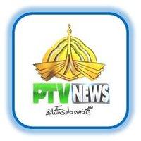 PTV News Live Streaming