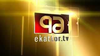 ekattor-TV Live [ Techmediatune.com ]
